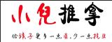 深圳市中醫藥健康服務協會