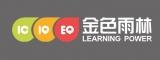 广州金色雨林教育