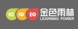 重庆金色雨林教育