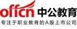 郑州中公教育优就业IT培训