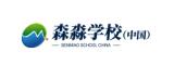 南京语言中心培训学校