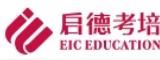 广州启德教育培训学校