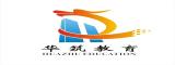 上海华筑教育