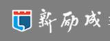 广州新励成