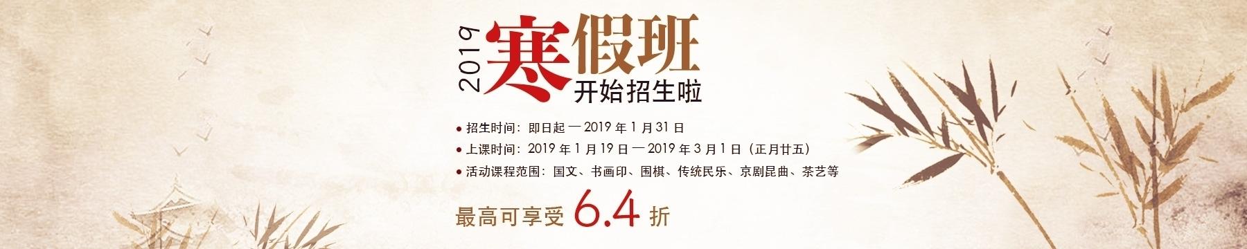 佛山秦汉胡同国学
