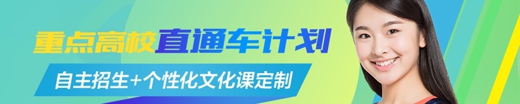 阳江学大教育