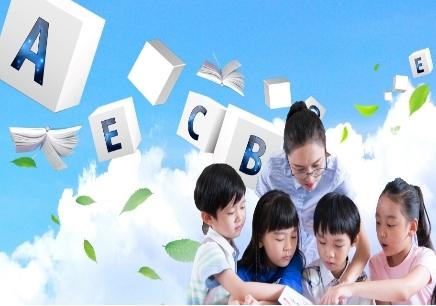 广州青少年英语培训班
