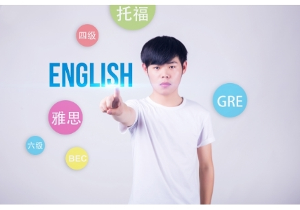 广州托福冲刺100分培训班