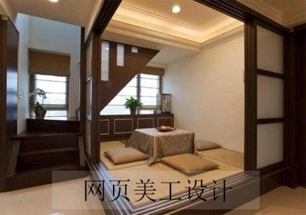重庆网页美工设计高级精英班