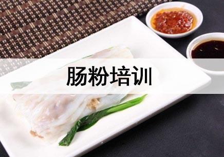 杭州肠粉培训