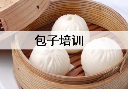 杭州包子培训介绍