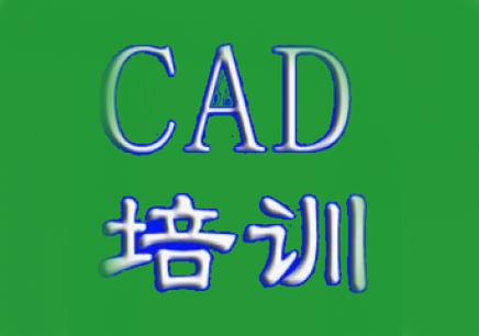 青岛CAD培训