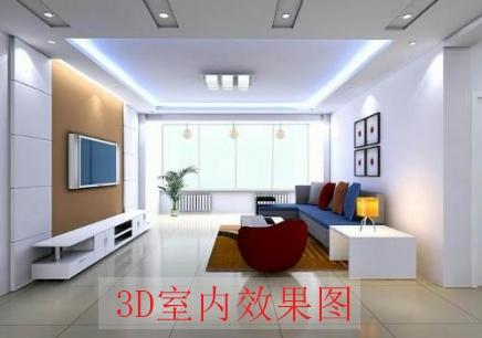 重庆3D室内效果图研修班