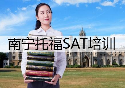 南宁托福预备精品班