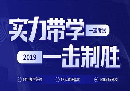 潮州BIM技术培训班