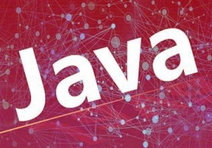 广州Java开发培训课