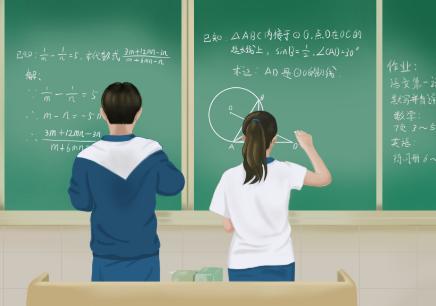 重庆初中数学一对一课外辅导班