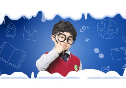 重慶小學課外輔導,語文、數學、英語補習班