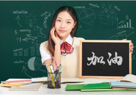 重庆中考一对一辅导冲刺课程