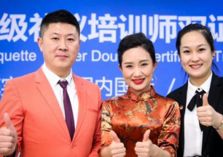 上海企業形象禮儀培訓?班