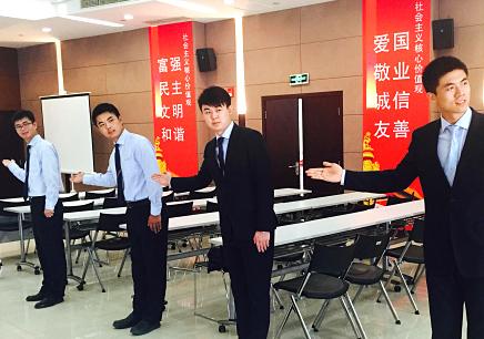上海企業服務禮儀培訓班
