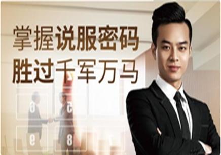 广州新励成说服力销售口才培训