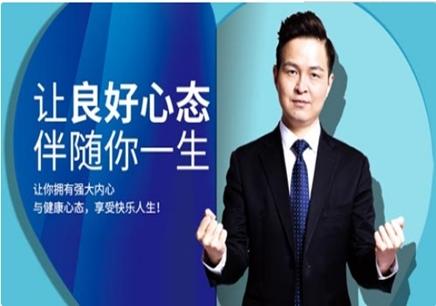 广州新励成心理素质口才培训