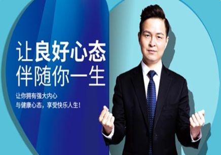 深圳新励成心理素质培训