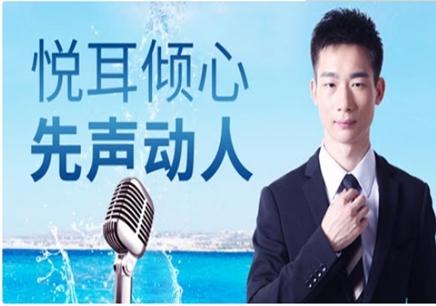 广州新励成科学发声口才培训