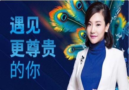 深圳新励成形象礼仪培训