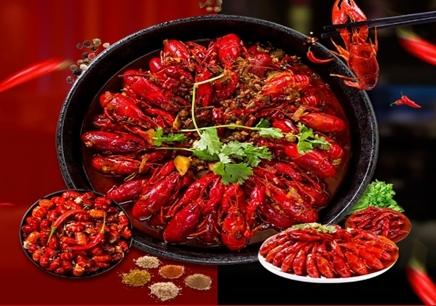 广州食为先十三香小龙虾培训