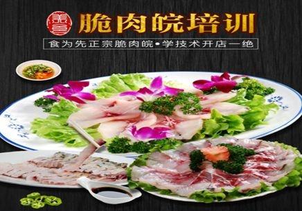 深圳食为先脆肉皖培训