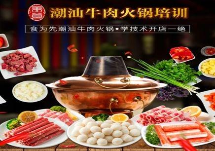 深圳食为先潮汕牛肉火锅培训