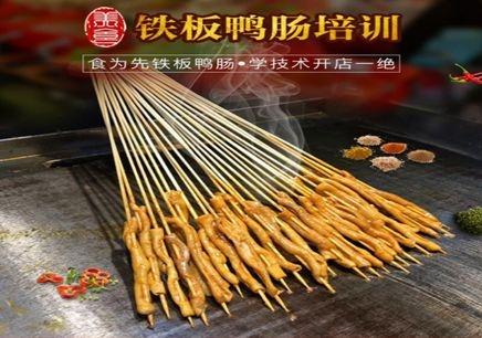 深圳食为先铁板鸭肠培训