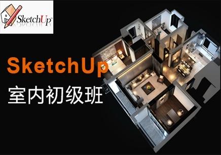 SketchUp室内设计实战班