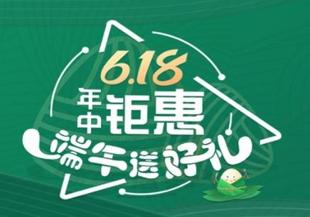 上海非凡618年中钜惠,端午送好礼
