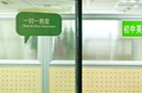 重庆高二语文一对一辅导提高班