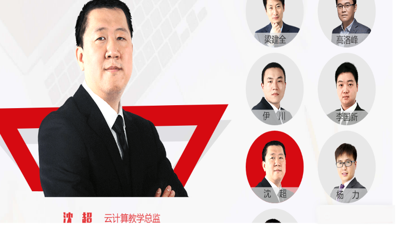QQ图片20181014102737.png