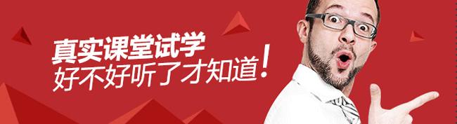 2019年广州设计师要多久?