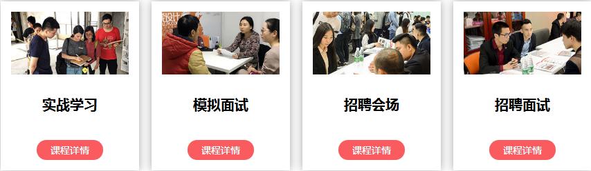 2019年广州设计师培训去哪一家好点?