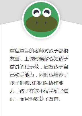 2019年广州少儿编程培训要多久?