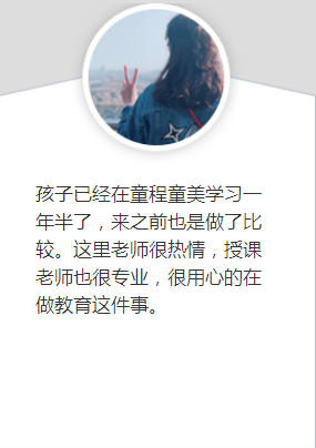 广州少儿编程培训大全