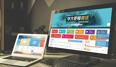 重庆高二语文一对一辅导培训班