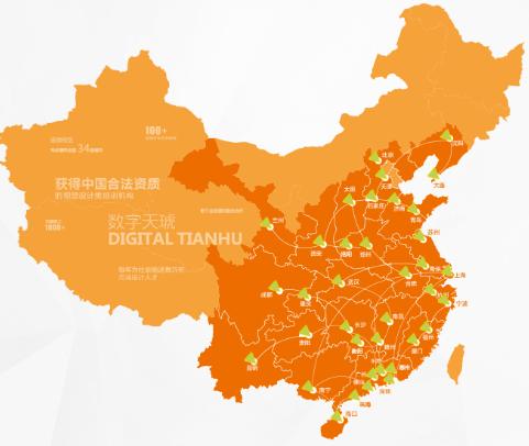 2019年广州设计师培训哪家好一点?
