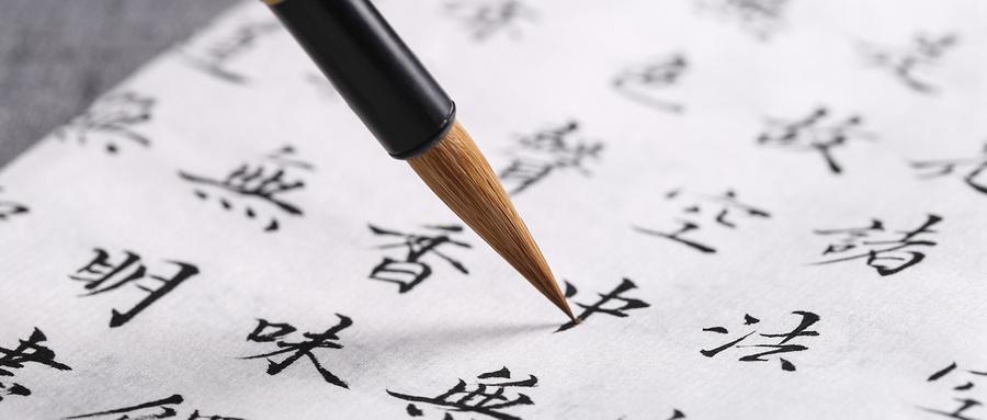 上海国学文化课程