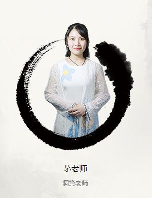 上海国学文化学习