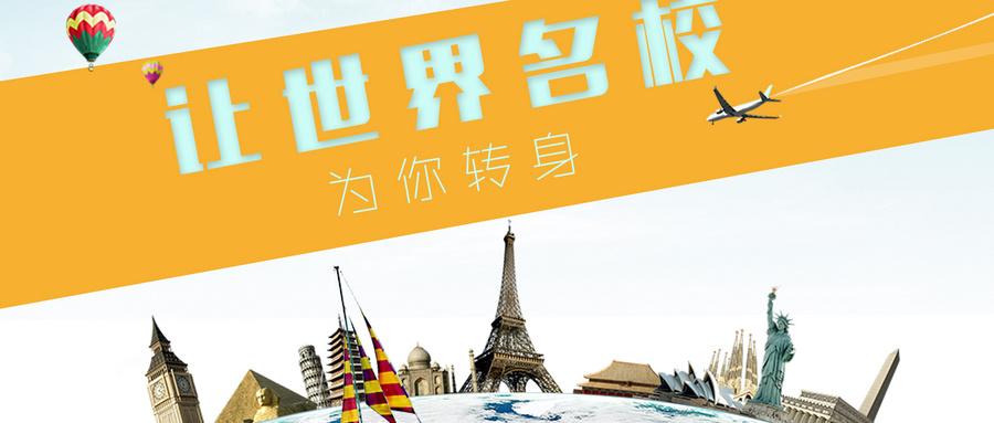重庆托福学习机构