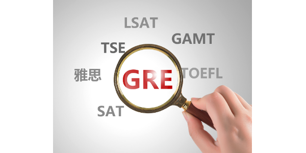 廣州GRE培訓去哪里好?