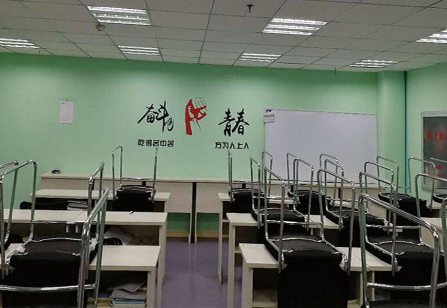 深圳小学英语辅导