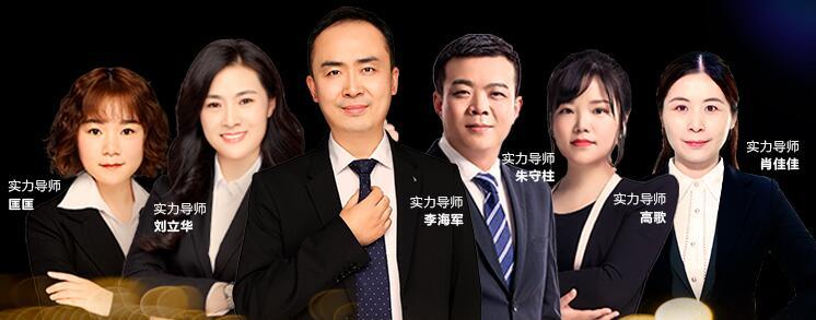 深圳高中语文辅导